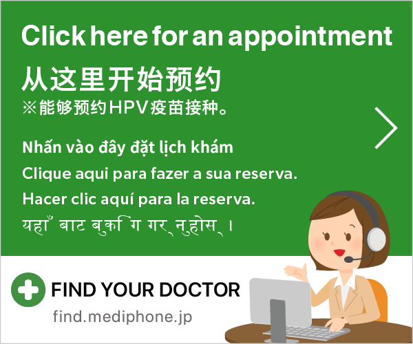 Click here for an appointment (FIND YOUR DOCTOR)